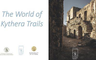 Παρουσίαση Kythera Trails